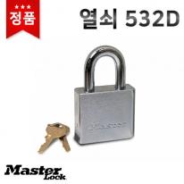 [마스터열쇠] 열쇠 532DPFSEN(=532D) 잠금장치 자물쇠