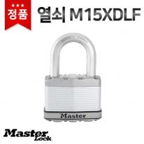 [마스터열쇠] 열쇠 M15XDLF(=15DPF) 잠금장치 자물쇠