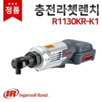 [잉가솔랜드] 충전라쳇렌치 R1130KR-K1 12V 2.0Ah