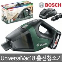 보쉬 충전청소기세트 UniversalVAC18 18V 2.5AH 다용도청소 차량청소
