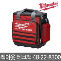밀워키 팩아웃 테크백 48-22-8300 58포켓 공구가방 방탄소재