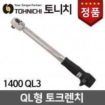 [토니치] QL형 토크렌치 1400 QL3 (kgf/m형)