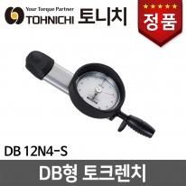 [토니치] DB형 토크렌치 검사용 (N/m) DB 12N4-S