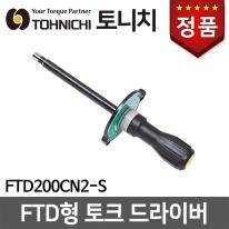 토니치 FTD형 토크 드라이버 검사용 FTD200CN2-S cN/m