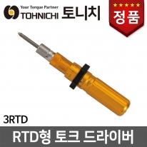 [토니치] RTD형 토크 드라이버 작업용 3RTD (kgf/cm)