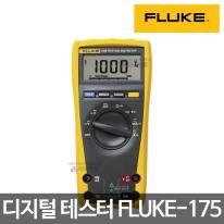 [플루크] 디지털 테스터 FLUKE-175 테스터기 측정기기