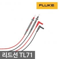 [플루크] 리드선 TL71 테스터기 계측기 측정 연결선