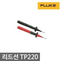 [플루크] 리드선 TP220 테스터기 계측기 측정 연결선