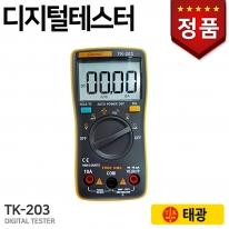태광 디지털테스터 TK-203 전기테스터 콘덴서