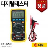 태광 디지털테스터 TK-3206 멀티미터 전기테스터기