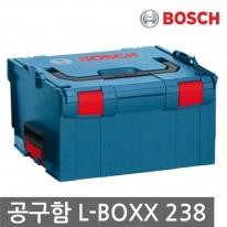 보쉬 공구함 L-BOXX 238 플라스틱 공구박스 18V이상 수납함