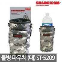 스타렉슨 물병파우치(대) ST-5209 수통 물병주머니