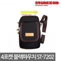 스타렉슨 블랙파우치 ST-7202  낚시 보조가방 공구집
