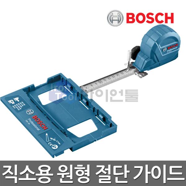 보쉬 직소 원형 절단 가이드 KS 3000 +FSN SA set