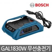 보쉬 무선충전기 GAL1830W 10.8V~18V충전기