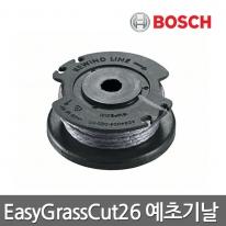 [보쉬] EasyGrassCut26 예초기날 (실패포함) 4M