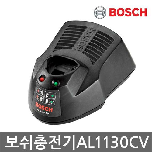 보쉬 10.8V용 충전기 AL1130CV