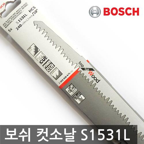 보쉬 목재용 컷소날 S1531L (5pcs) 컷쏘날