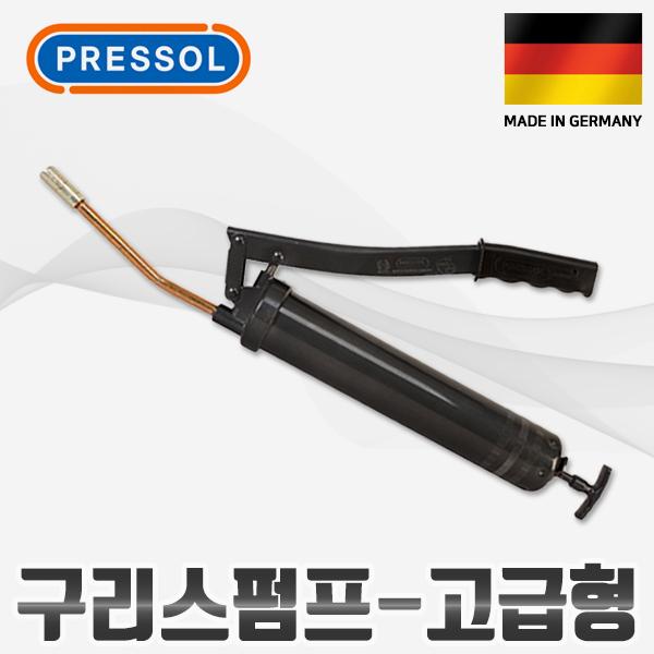 [프레솔] 구리스펌프(고급형) 12 638 951 500cc