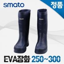 [스마토] EVA장화 SRB-03 (250~300mm) 미끄럼방지