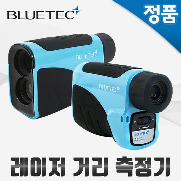 블루텍 레이저거리측정기 BD-LD60 골프용품 탄도스캔