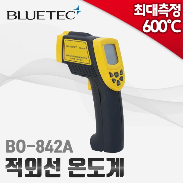 블루텍 적외선온도계 BO-842A(-50~600℃)디지털온도계