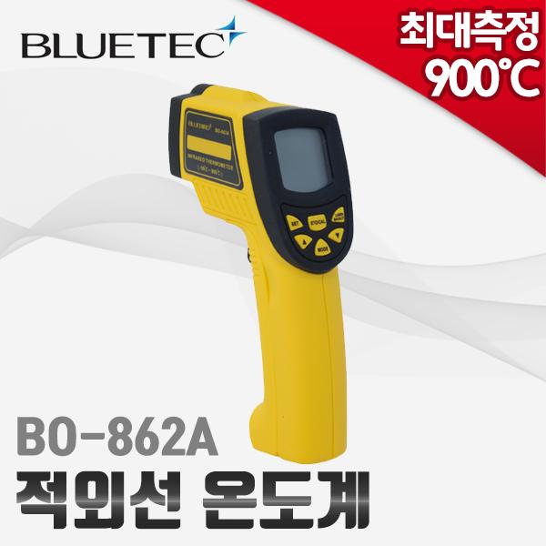 블루텍 적외선온도계 BO-862A(-50~900℃)디지털온도계