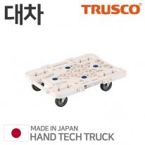 [트라스코] 대차 MPK-500J-W 흰색