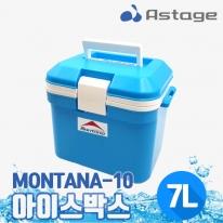[아스테이지] 아이스박스 MONTANA-10 (7L) 캠핑 낚시