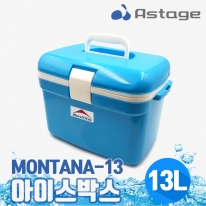 [아스테이지] 아이스박스 MONTANA-13 (13L) 캠핑 낚시