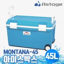 [아스테이지] 아이스박스 MONTANA-45 (45L) 캠핑 낚시