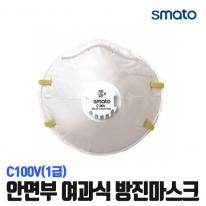 스마토 안면부 여과식 방진마스크 C100V(1급) (20개)