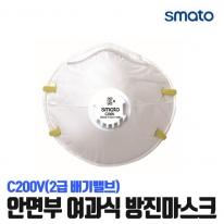 스마토 안면부 여과식 방진마스크 C200V(2급) (20개)