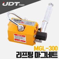 [UDT] 리프팅 마그네트 MGL-300 (300kg) 자석리프팅