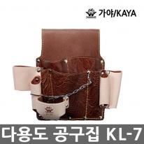가야 다용도 공구집 KL-7 공구벨트 작업공구주머니 공구가방