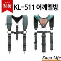 가야 폴리어깨멜빵 KL-511 공구벨트 어깨작업 엑스반도