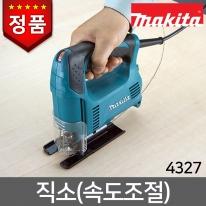 마끼다 직소 4327 (속도조절) 전기톱 직소기 절단기