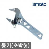 스마토 몽키(초박형) SM-AW6T SM-AW8T