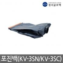 경서 크린룸청소기 포진백 KV-3SN/KV-3SC/SC-210CR