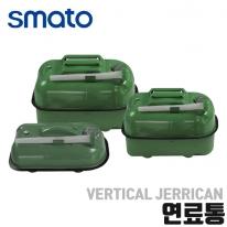 [스마토] 연료통 JCH-5L~20L
