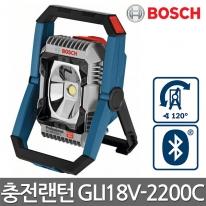 보쉬 18V 충전LED랜턴 작업등 GLI18V-2200C 베어툴 본체만 2200루멘