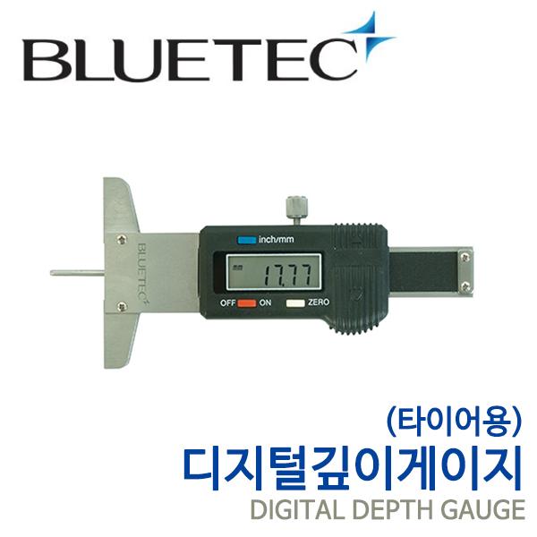 블루텍 디지털 깊이게이지(타이어용) BD571-025P~025