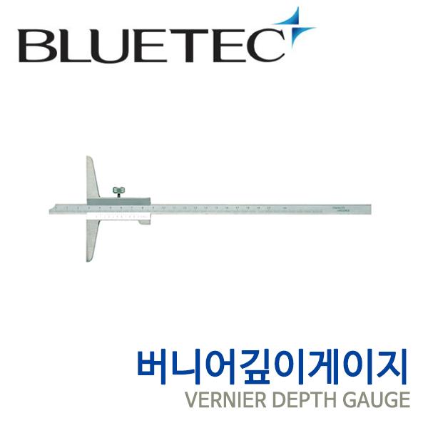 블루텍 버니어 깊이게이지 BD527-202 BD527-203