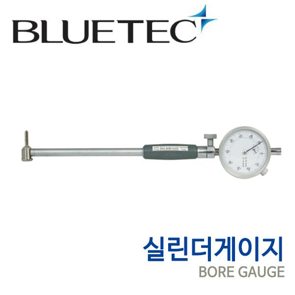 블루텍 실린더게이지 BD511-204~BD511-177