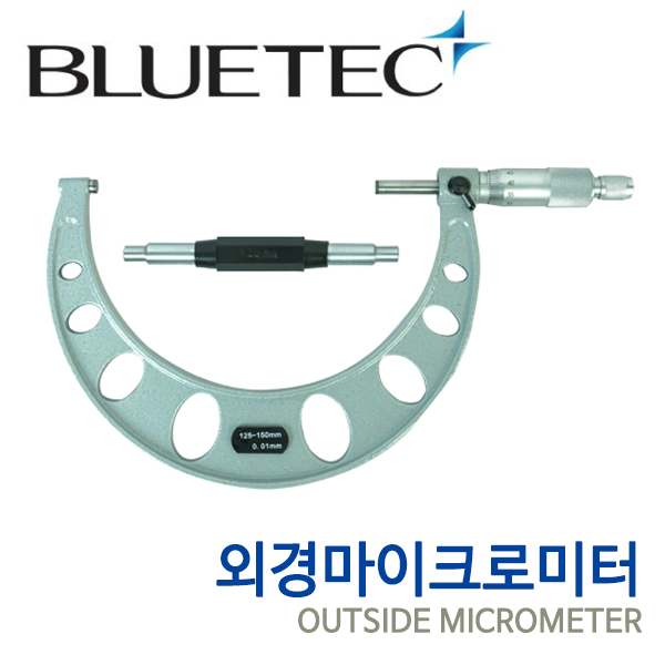 블루텍 외경 마이크로미터 BD103-125~BD103-200