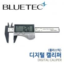 블루텍 디지털 캘리퍼(플라스틱) BD-DC075P 0-75mm