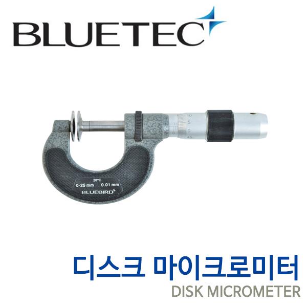 블루텍 디스크 마이크로미터 BD123-025 0-25mm