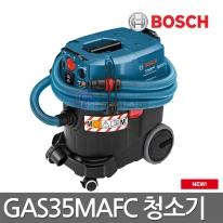보쉬 건습식 자동필터 클리닝 청소기 35L GAS35MAFC