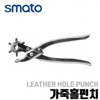 스마토 가죽홀펀치 SM-LHP6 가죽공예 펀칭기 구멍뚫기