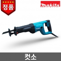 마끼다 컷소 JR3050T 1010w 컷소기 다목적톱 전기톱